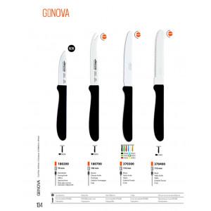 Нож для чистки овощей 60 мм Nova Arcos  (188300)