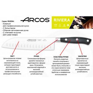 Нож поварской 250 мм Riviera Arcos  (233700)