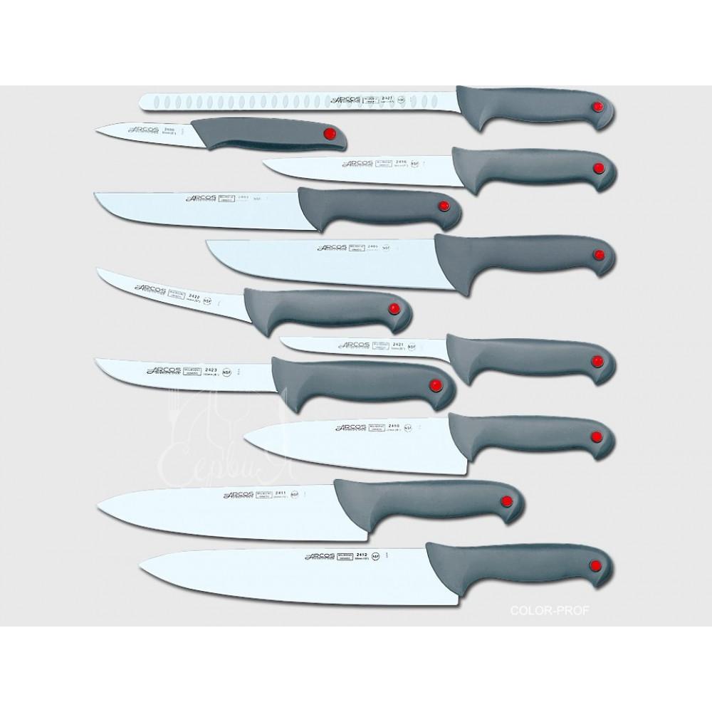 Ніж для обробки м'яса 130 мм Colour-prof Arcos  (241400)