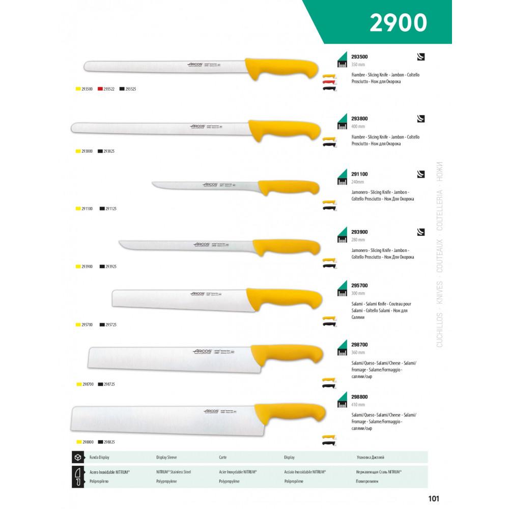 Ніж для обробки м'яса 160 мм «2900»   червоний Arcos  (291522)