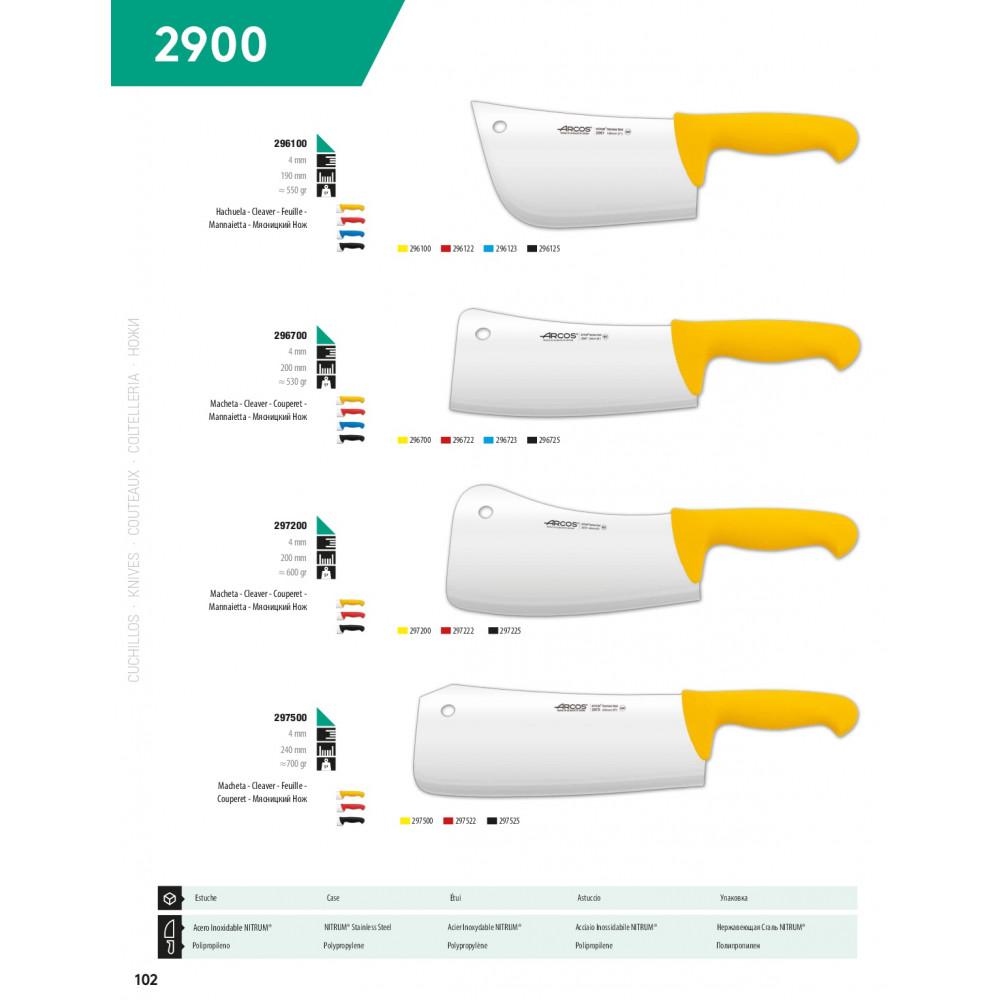 Ніж для обробки м'яса 250 мм 2900   жовтий Arcos  (291800)
