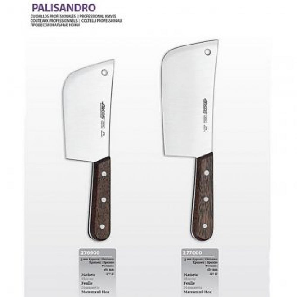Ніж тесак 180 мм Atlantico-Palisandro Arcos  (277000)